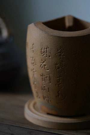 Fengyin Sculpted Stove