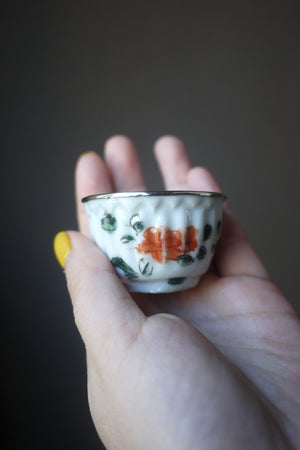 Ancient Lovely Melon Sculpted China Teochow Gongfu Teacup|Best Ceramics