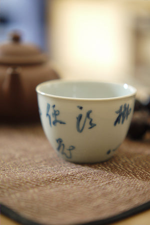 Chinese Calligraphy Poems Qinghua Chaozhou Gongfu Teacup|Best Ceramics