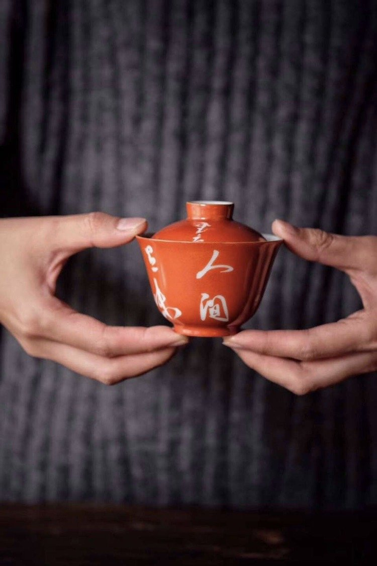 Handmade Woodfired Chinese Bright Red Poem Gongfu Gaiwan|Best Ceramics