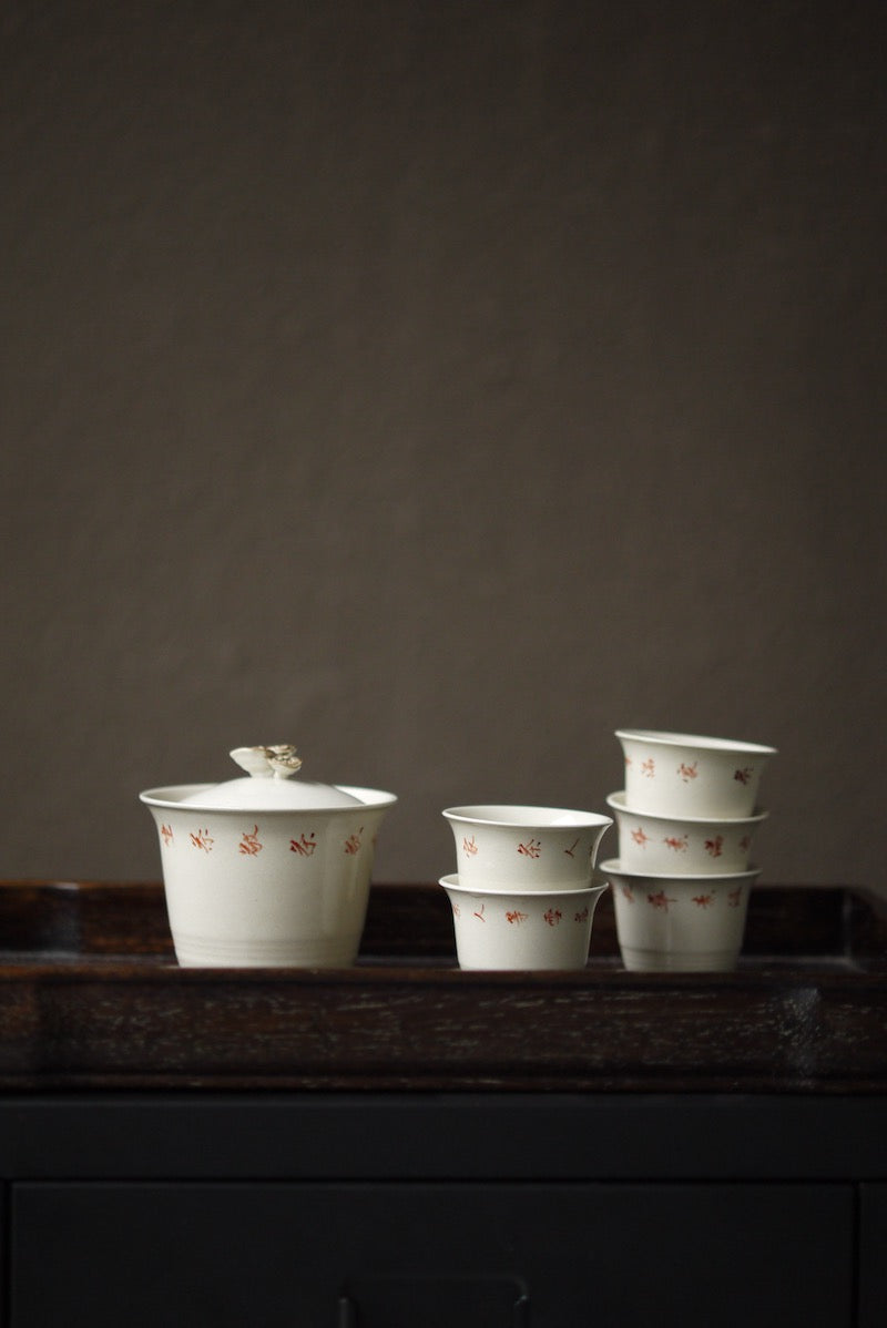 Craft Ruyi Dehua handwritten China Poetry Kungfu Gaiwan|Best Ceramics
