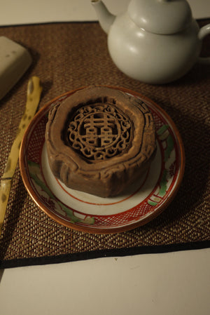 Antiques Chinese Ceramic Lid Saucer Hucheng Gongfu Tea|Best Ceramics