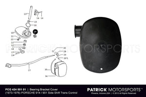 BEARING BRACKET COVER - (1973-1976) PORSCHE 914 / 901 SIDE SHIFT TRANSMISSION CONTROL- TRAPCG42450101