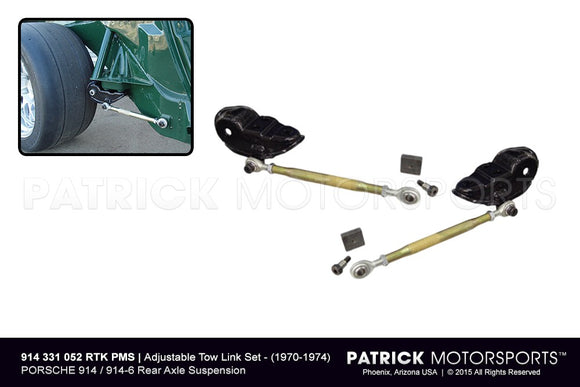 ADJUSTABLE REAR TOE LINK SET - (1970-1976) PORSCHE 914 914-6 REAR SUSPENSION- SUS914331052KIT