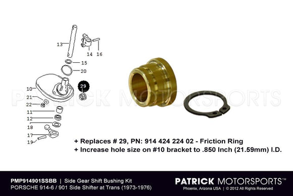 914 Gear Shift Rod Bushing - 901 Side Shifter Transmission TRA 914-424 224 02 PMS / TRA 914-424 224 02 PMS / TRA-914-424-224-02-PMS / 914.424.224.02 / 91442422402
