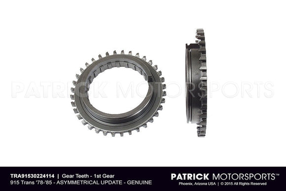 GEAR TEETH - 1ST GEAR - PORSCHE 915 TRANSMISSION 1978-1985- TRA91530224114