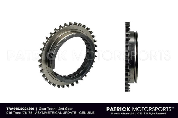 Gear Teeth - 2nd Gear 1978-1985 / Porsche 915 Transmission TRA 915 302 242 00 / TRA 915 302 242 00 / TRA-915-302-242-00 / TRA.915.302.242.00 / TRA91530224200