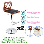 Wooden Kitchen Bar Stool