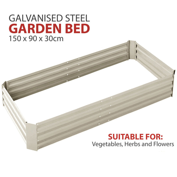 Galvanised Steel Garden Bed