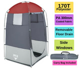 Portable Changing Room Tent