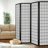 Privacy Folding Screen