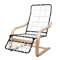 Adjustable Lounge Arm Chair (Beige)