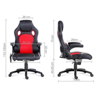 Racer Heated Recliner PU Leather