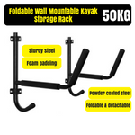 Wall Mountable Kayak Storage Rack