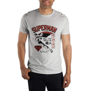 Men's Superman Man Of Steel TShirt