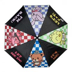 Five Nights at Freddy's Panel Umbrella - poshopolis