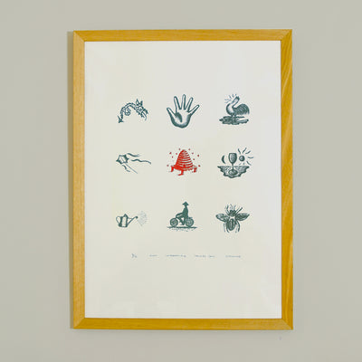 Nine Interesting Things - Silkscreen