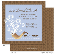 Shofar Honeycomb Jewish New Year