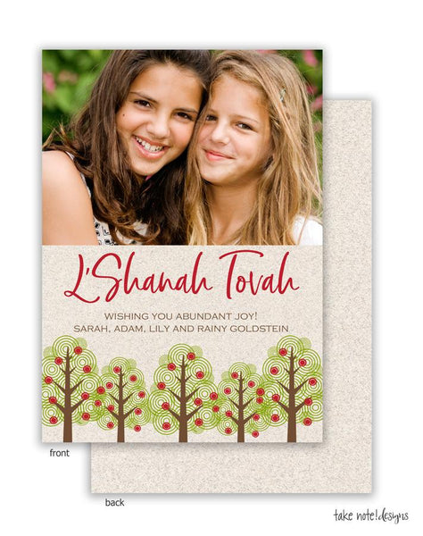 Jewish New Year Photo cards are 100% customizable with your text and font choices. Designs are printed on heavy-weight card stock, with a beautiful matte finish