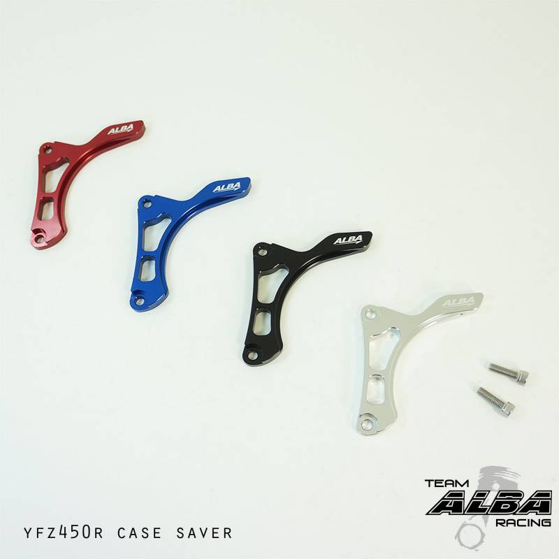 Alba Racing Billet Case Saver Black Kawasaki KFX400