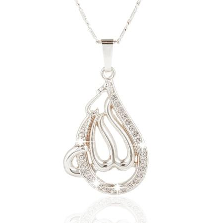 Allah Pendant with Tear Drop Design in silver color by Almas Collections