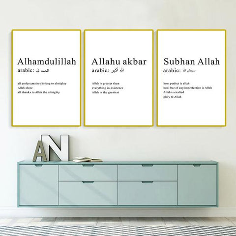 New Arabic Calligraphy Islamic Wall Art from Almas Collections
