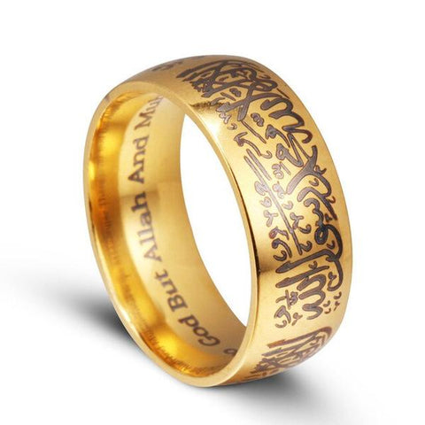 Stainless Steel Allah Arabic Aqeeq Shahada Islamic Rings from Almas Collections