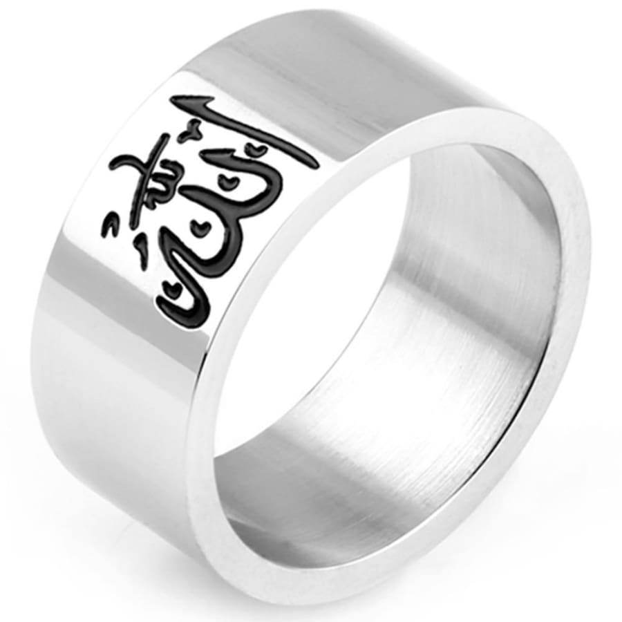 Allah Ring Stainless Steel 10MM Size 7-15 IS1 IS2 Almas Collections ring