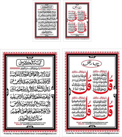 Image of Large Arabic and English Alphabet Card and other Islamic education materials IS2 Almas Collections