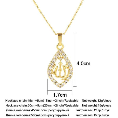 Image of New Gold/Silver/Rose gold Colors Allah Necklace IS1 Almas Collections  New Gold/Silver/Rose gold Colors Allah Necklace