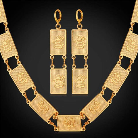 Allah Necklace Drop Earrings For Women Gold/Silver Color Jewellery set IS1 IS2 Almas Collections set