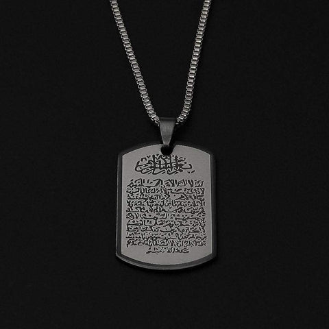 Image of Ayatul Kursi Pendant Necklace Stainless Steel With Rope Chain Men Women IS1 Almas Collections  Arabic Printed Pendant Necklace Stainless Steel With Rope Chain Men Women