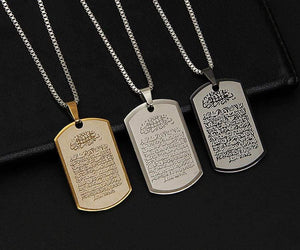 Ayatul Kursi Pendant Necklace Stainless Steel With Rope Chain Men Women in 3 colors by Almas Collections |