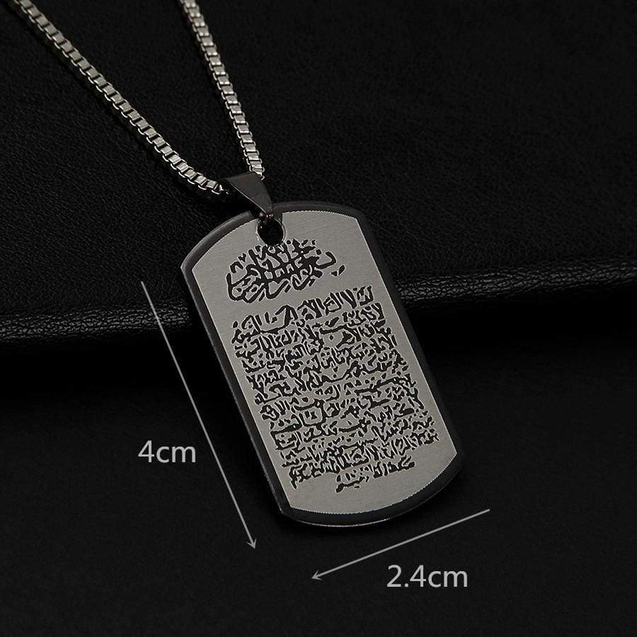 Ayatul Kursi Pendant Necklace Stainless Steel With Rope Chain Men Women IS1 Almas Collections  Arabic Printed Pendant Necklace Stainless Steel With Rope Chain Men Women