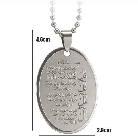 Image of Four Qul suras stainless steel pendant & necklace IS1 Almas Collections necklace