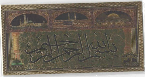 Image of Large Golden Embossed Islamic Stickers IS2 - Almas Collections