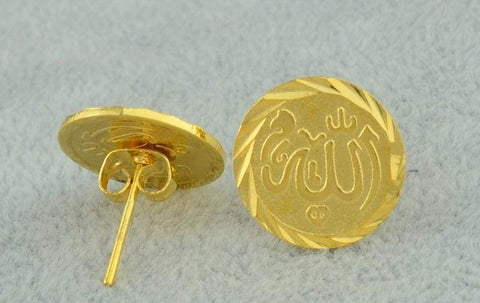 Pair Allah Earrings for Women Girl in Gold Color IS1 Almas Islamic Jewellry earrings