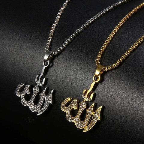 Crystal Allah Bling Long Chain Necklace in Gold and Silver colour from Almas Collections
