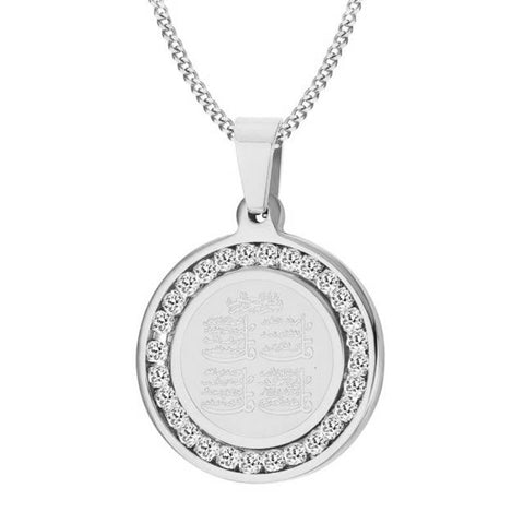 4 Qul Pendant Necklace Gift Hajj Umrah in Silver Color from Almas Collections