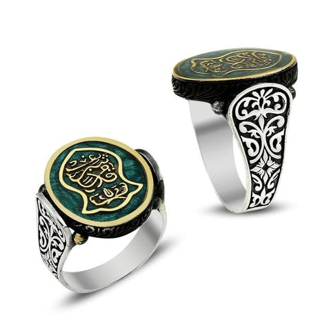 Image of Traditional Nalain Shareef Islamic Rings in 925 Sterling Silver in Green color from Almas Collections