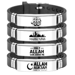 Islamic Bracelet for Him and Her from Almas Collections