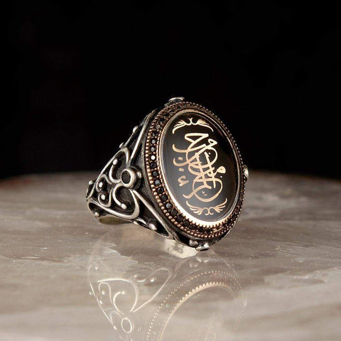 Turkish 925 Sterling Silver Hadith Sheriff Onyx Stone Ring from Almas Collections