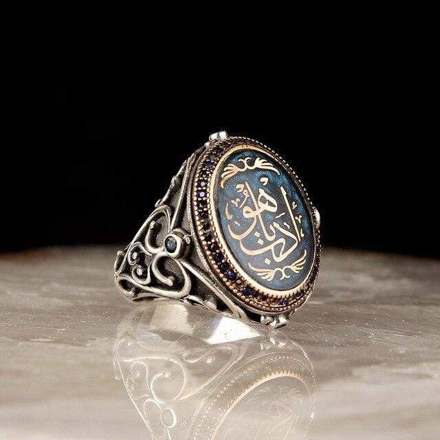 Turkish 925 Sterling Silver Edep Ya Hu Onyx Stone Ring from Almas Collections