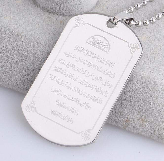 New stainless steel Ayatul Kursi pendant necklace for men women IS1 - Almas Collections