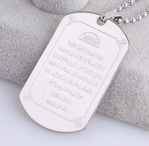Image of New stainless steel Ayatul Kursi pendant necklace for men women IS1 - Almas Collections