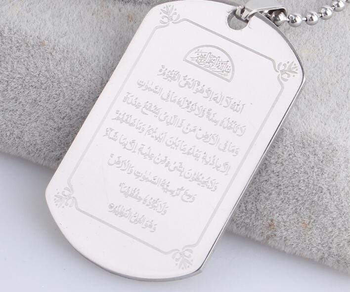 New stainless steel Ayatul Kursi pendant necklace for men women IS1 | Almas Collections |