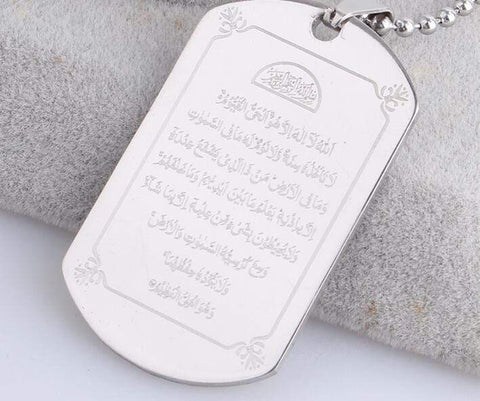 Image of New stainless steel Ayatul Kursi pendant necklace for men women IS1 Almas Collections  New stainless steel Ayatul Kursi pendant necklace for men women