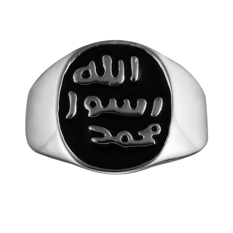 Image of Size 7-13 Islamic Shahada Ring IS1 Almas Collections  Islamic rings
