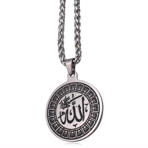 New Engraved Allah Necklace IS1 IS2 Almas Collections  Muslim necklace