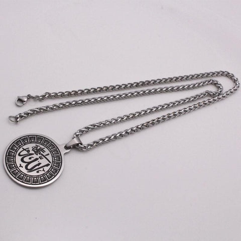 Image of New Engraved Allah Necklace IS1 IS2 Almas Collections  Muslim necklace